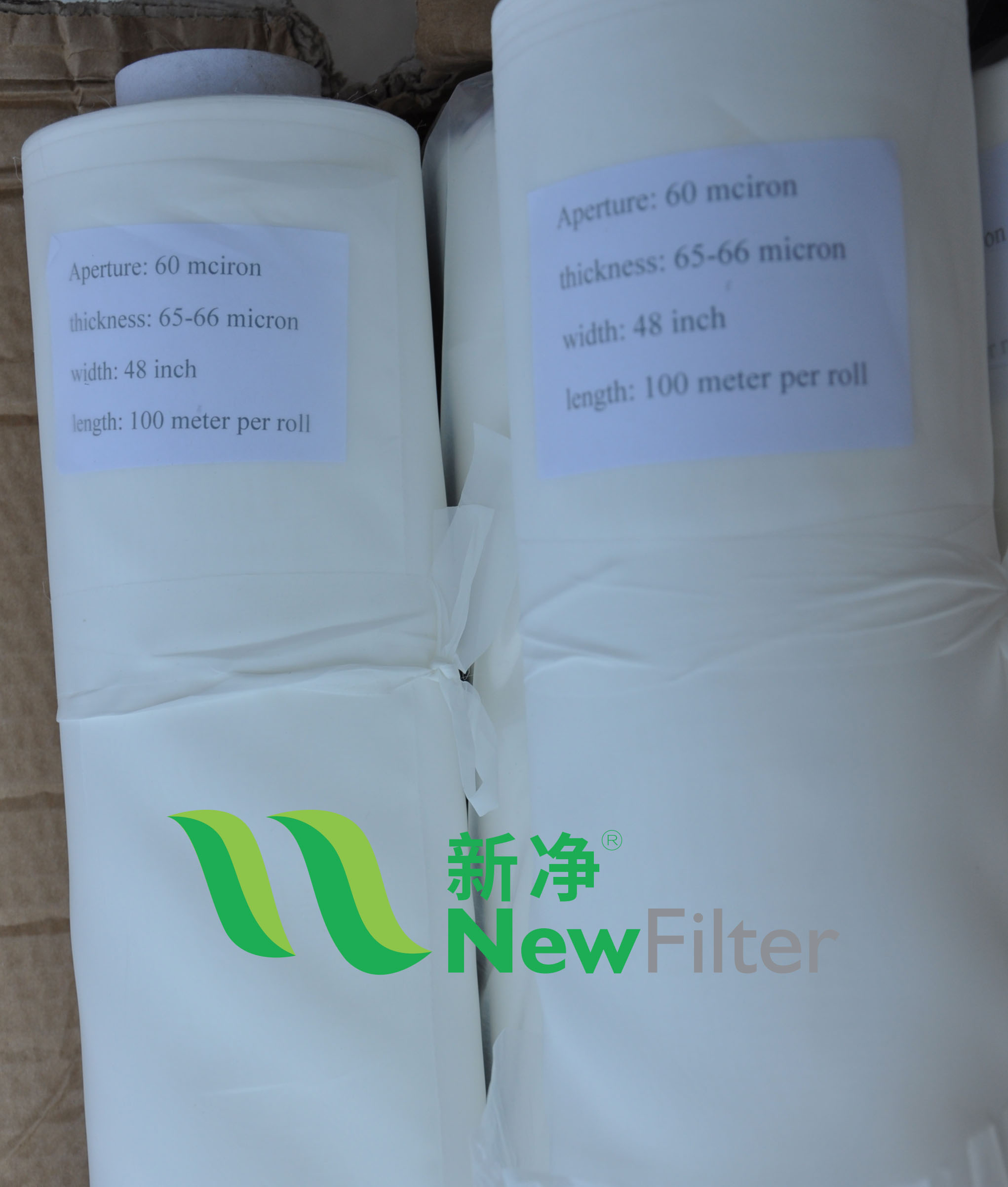 Polyester monofilament screen mesh