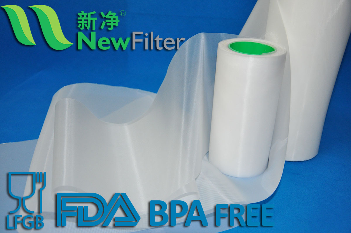 Food Filtration Woven Wire Mesh